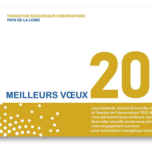 La présidente, Annick Bonneville, le conseil d'administration et l'équipe de TEO, Baptiste Decorps et Angelina Launay, vous adressent leurs meilleurs voeux pour 2021. Que cette nouvelle année nous permette de poursuivre notre engagement commun pour la transition énergétique et écologique de notre territoire